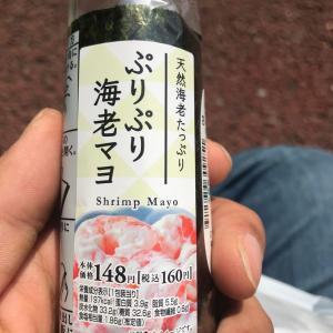 【ローソン】ぷりぷり海老マヨ