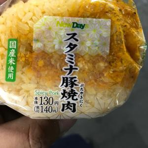 【ニューデイズ】スタミナ豚焼肉