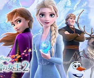アナと雪の女王2のBDとDVDラベルを作ってみた