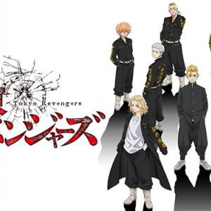 DVDラベル 東京リベンジャーズ Vol.6