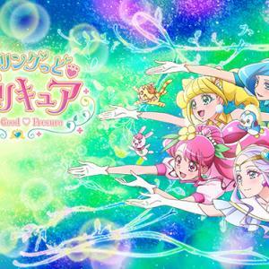 DVDラベル ヒーリングっどプリキュアVol.13