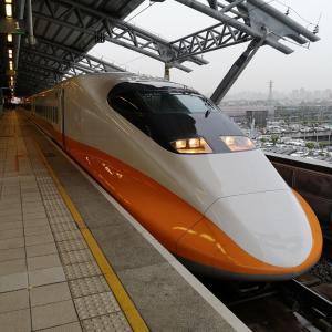 【2019年12月】鉄道乗り継ぎ台湾一周の旅(その1)