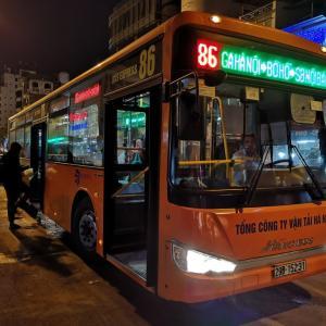 【2020年1月】ハノイ・ノイバイ国際空港のエアポートバス 86系統に乗車