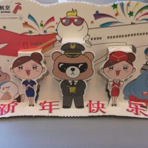 【2020年1月】航空搭乗記:深圳航空 無錫→名古屋