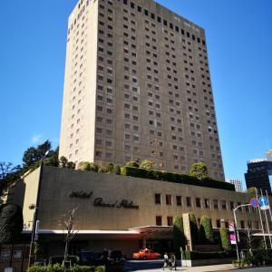 【2020年2月】宿泊記:ホテルグランドパレス
