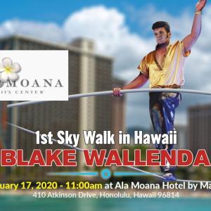 ハワイでホテル14階の高さの綱渡り無料パフォーマンス開催!