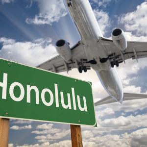 【話題】ハワイ ホノルル空港 事前入国審査導入を検討