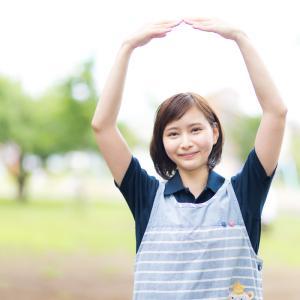 【株価】午前終値1000円超値上がり!! 1万9000円台回復!!