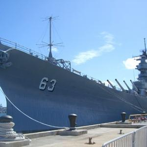 【ハワイ】戦艦ミズーリ記念館でバーチャルツアーを提供