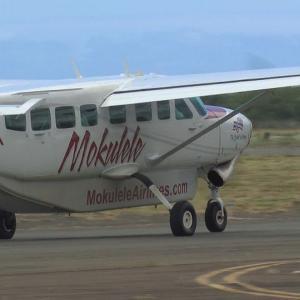【ハワイ】モクレレ航空とマカニカイ航空が経営統合