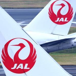 JAL、8月にハワイー羽田間に4本の臨時便を運航!!