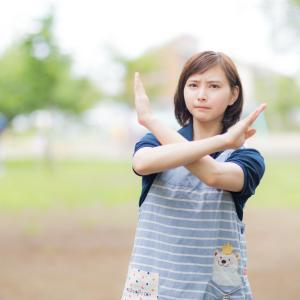 【株】米中対立への警戒感から株価値下がり