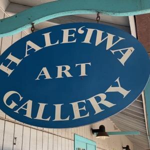 【ハワイ】ハレイワ・アート・ギャラリーが閉店
