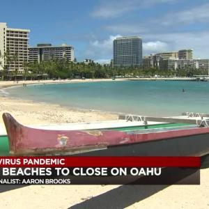 【ハワイ】オアフ島の公園やビーチが一時閉鎖