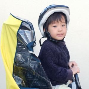 子供乗せ自転車、前にのせるのは、何歳からで、後ろは何歳からか?