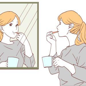 ノニオプラスホワイトニンングハミガキの効果や成分、口コミ・評判、価格・最安値、ノニオプラスホワイトニングデンタルリンスの使い方(順番や効果)について