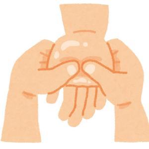 理学療法士さんから見た私の手