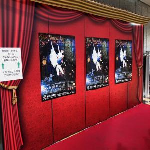 新国立劇場バレエ団 『くるみ割り人形』小野絢子×福岡雄大【鑑賞レポート】