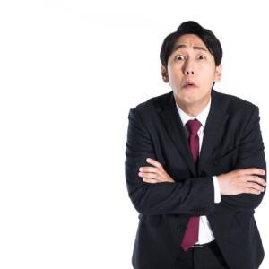 転職活動するにあたり気を付けること(第二部)