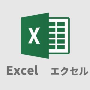 Excel 変な枠 消えなくなった時の解決法