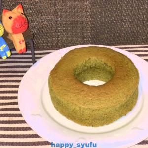 手作りお菓子キットとシフォンケーキ用の100均紙の型使ってシフォンケーキを簡単に焼いてみました♪  抹茶バージョン