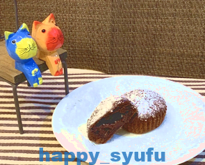 手作りお菓子キット〈とろける口どけ フォンダンショコラミックス粉〉を使って濃厚生チョコとろける人気のフォンダンショコラを作ってみましたのでレシピを紹介していきます!