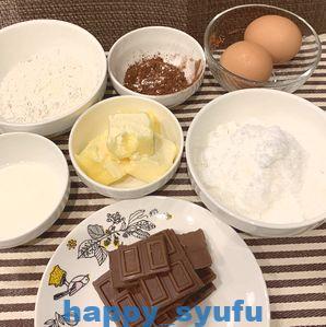 お菓子作りに使う砂糖っていろいろありませんか?