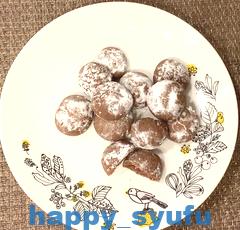 100均のスノーボールクッキー粉でクッキー作り♪ショコラver