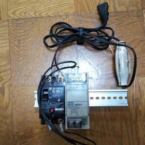 超簡単!電気工作&配線入門書 リレー回路準備 電源BOX作製