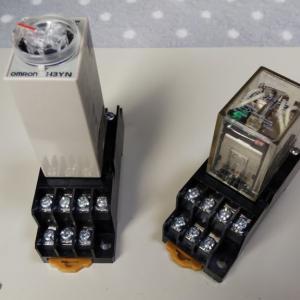 超簡単!電気工作&配線入門書⑦ タイマーリレーで交互点滅させる。