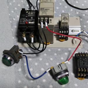 超簡単!電気工作&配線入門書⑧ 電気回路の基本