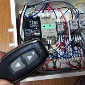 超簡単!電気工作&配線入門書⑮ タイマー自己保持回路の実用例その4