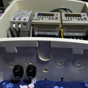 予約タイマーH5Sのバンク切替入力の使用&設定方法