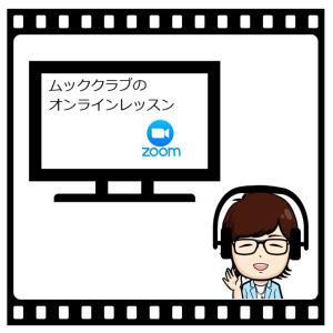 オンラインレッスンの動画  作りました☆