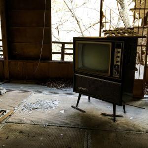 秘密基地 ー テレビのない空間 ー