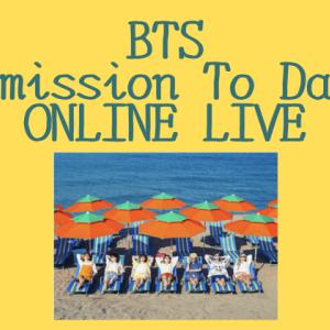 BTSオンラインライブの視聴方法「permission to Dance」
