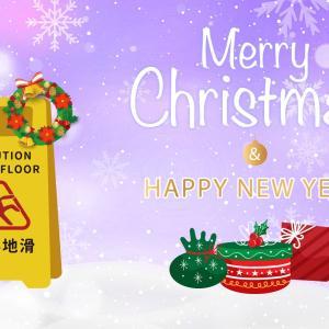 2019年クリスマス&年末特別「小籠包文鳥グッズ」プレゼントキャンペーン!