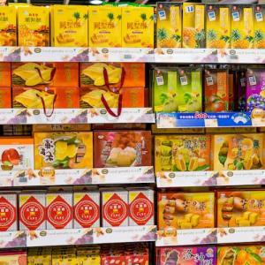 オシャレな商品多数な台湾のスーパー「JASONS Market Place」でちょっと良いお土産を買おう