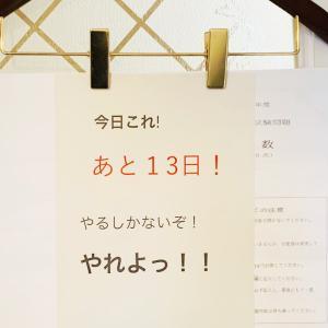 2021/01/19