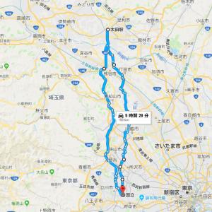 〈ツーリング〉群馬県太田市