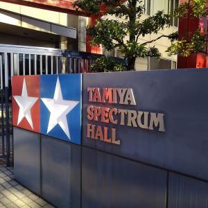 タミヤ本社 歴史館 ショールーム