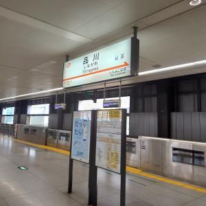 東京→岡山→東京→大阪→兵庫→東京→岡山