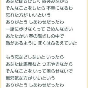 西城秀樹さんの歌で涙&トシちゃんライブ配信決定