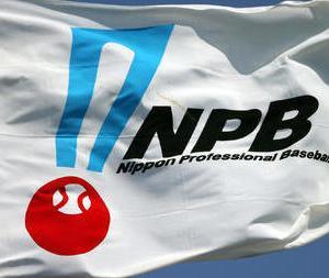 日本のプロ野球開幕も「メジャー案」に追随?◆「沖縄・宮崎集中開催」プランに選手たちの本音は…