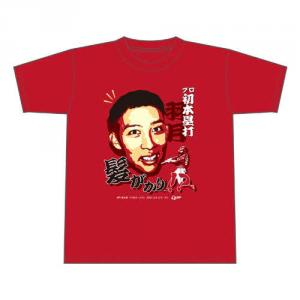羽月隆太郎プロ1号Tシャツ発売◆奇抜ヘアスタイルの顔をプリント