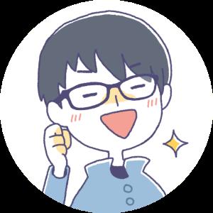 【手取り25万円】2020年1月の貯蓄成績【3人家族】