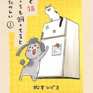 愛犬家必読❗️オススメのWEB犬漫画5選🐶