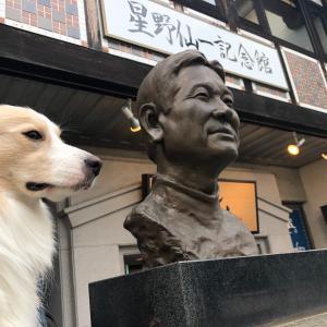日本全国ワンコ旅 goproMAXで撮る麺処二代目くるり・倉敷美観地区