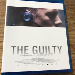 THE GUILTY/ギルティを視聴してみて