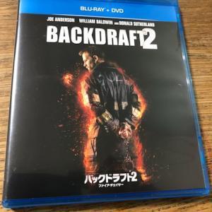 バックドラフト2/ファイア・チェイサーを視聴してみて
